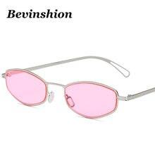 3437bb3080 Nuevo Ojo de gato pequeño marco ligero gafas de sol de moda europea y  americana Vintage