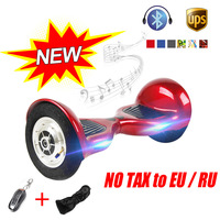Ship To CA USA AU RU Skateboard Hoverboard Overboard Oxboard Unicycle Skywalker Standing Up Drift 2
