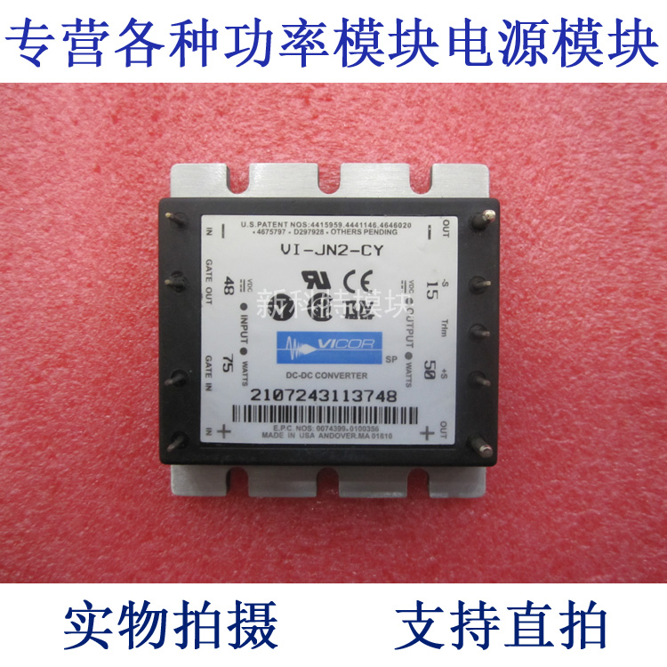 VI-JN2-CY 48V-15V-50W DC / DC power supply module vi jt1 iy 110v 12v 50w dc dc power supply module