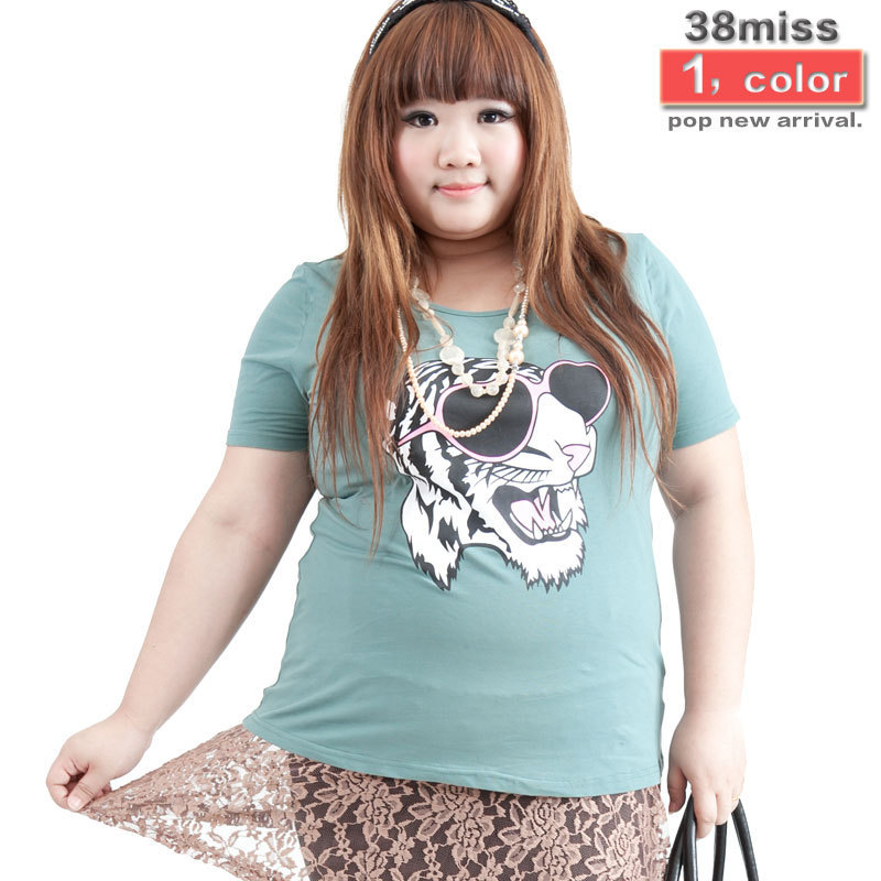 Printed Animal T Shirt for Women Light Green 5fbea58855