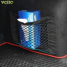 Багажник автомобиля для получения хранения информации сумка сетевой чехол для seat leon ibiza Alhambra lada niva kalina priora granta largus