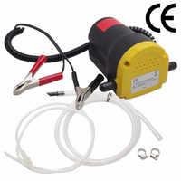 Car Engine oil pump 24V,12V electric Oil/Diesel Fluid Sump Extractor Scavenge Exchange fuel Transfer suction Pump,Boat Motorbike