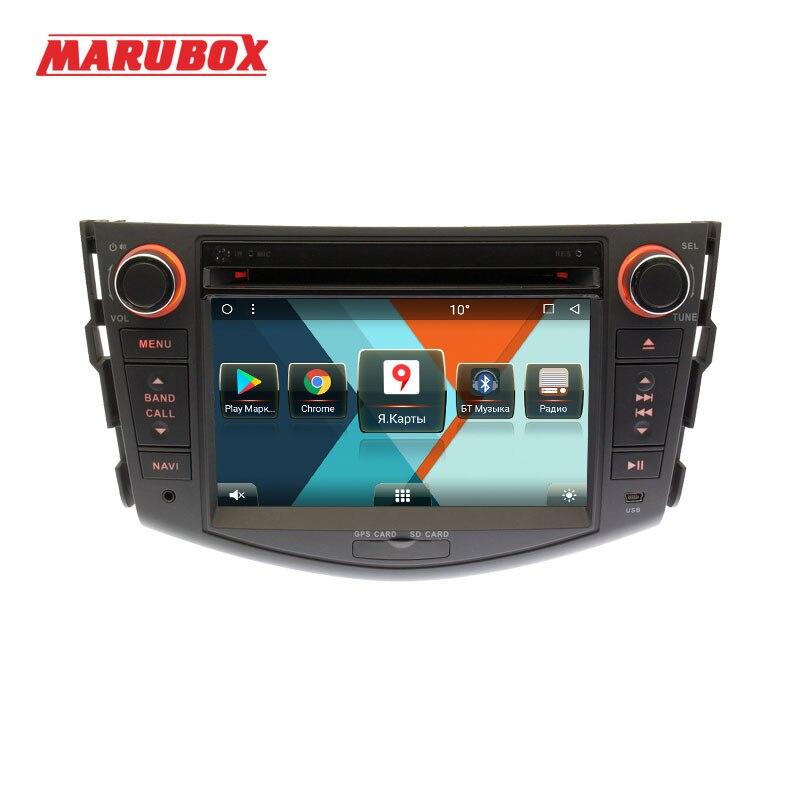 MARUBOX 7A106MT8, Voiture Lecteur Multimédia pour Toyota RAV4, 2005-2013, Octa Core, 1024*600, Android 8.1, 2 gb RAM, 32 gb ROM, GPS, DVD, Radio