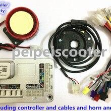 30A бесщеточный велосипед Скутер dc мотор контроллер DIY комплект, который может быть запрограммирован нашим программным обеспечением pps-01