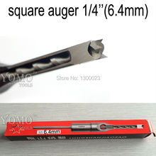 "longshan 1/4""(6.4mm) longshan woodworking square auger hole drilling electric drill wood chisel set"