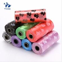 3 Roll/5 Roll/10 Roll Dog Poop Bag Dispenser Environmentally Friendly Materials Cat Pet Cleaning Supplies