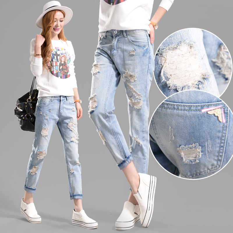 2017 Jeans female harem pants hole bf wind leisure nine pants pants feet beggars student pants spring section Korean women