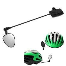 Новое поступление гибкий 360 градусов регулируемый велосипедный велосипед Езда зеркало легкий алюминиевый шлем Крепление зеркало заднего вида