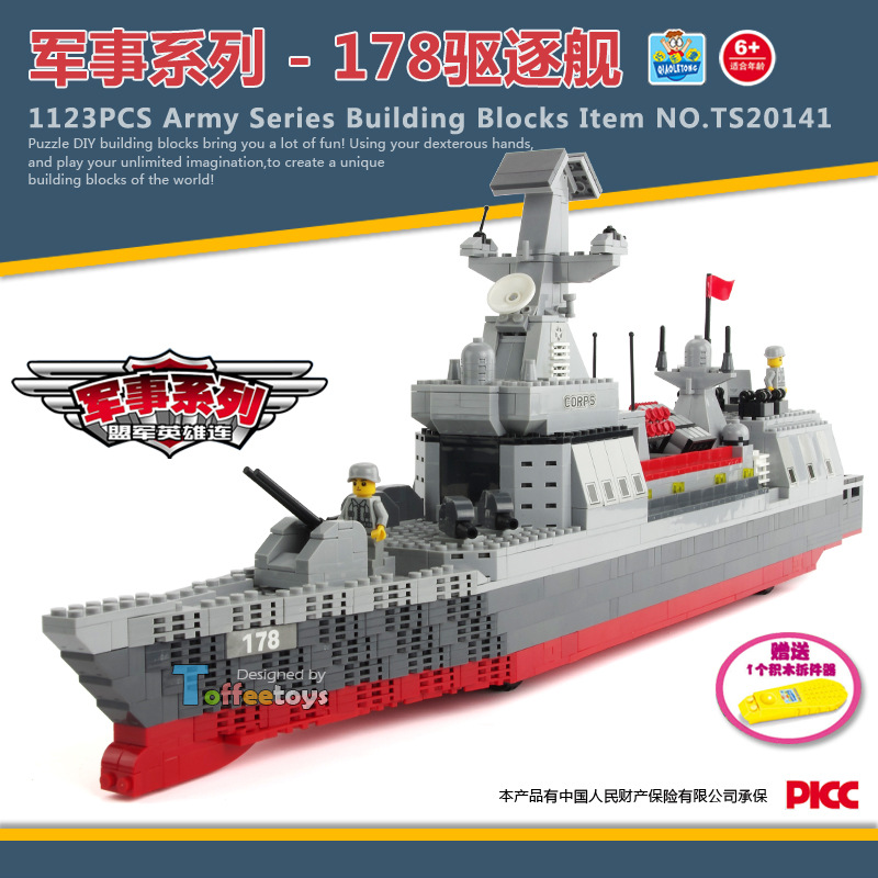 1123pcs Battleship Chaser model Fight inserted Building Blocks Kids Educational toys brain game toy brick gift puzzle toy building blocks assembled fight inserted toys