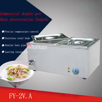 1PC FY-2V.A electric preserve heat tangchi machine even cooking stove to cook Snack equipment pot