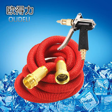 ALL NEW 2017 Garden Hose Expandable Hose with Pure-copper oxygen lance nozzle High Pressure magic Expanding Garden hose
