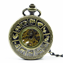Mechanical Hand Wind Chinese Zodiac Pocket Watch Steampunk Roman Numbers Steel Fob Watches Men Clock PJX1230