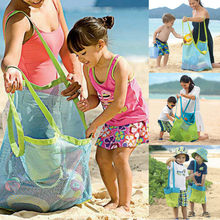 Folding Baby Child Beach Mesh Bath Toys Storage Bag Tote Large Net Bags Outdoor Hanging Big Volume(China)