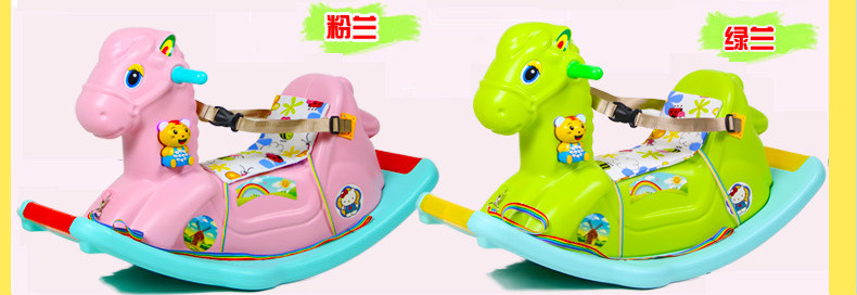 HTB1LsazPNTpK1RjSZR0q6zEwXXao Children's Rocking Horse  Baby Rocking Chair ride on toys with music 1-6 Years Old Baby Birthday Gift  Baby Jumper