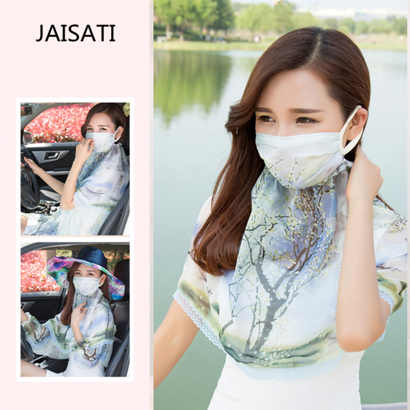 JAISATI Breathable mesh UV protection mask Increase sunscreen dust mask jaisati sunscreen veil summer dust masks breathable cycling driving neckscreen thin mask