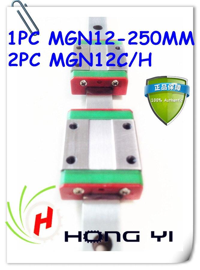 ФОТО Mini MGN12 12mm miniature linear rail slide =1pcs 12mm L250mm rail+2pcs MGN12H /C carriage for X Y Z Axies