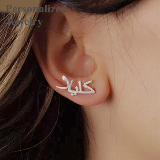 New Fashion Custom Design Name Earrings Personalized English Arabic Letter Monogram Initials Stud Earring For Women