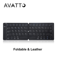 AVATTO Rechargable Leather Portable Folding Bluetooth Keyboard BT Wireless Foldable Keypad for Android IOS Windows
