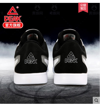 2018 autumn low help Korean version of the trend skateboard shoes leather travel shoes shoes sports shoes mens Peak2018 autumn low help Korean version of the trend skateboard shoes leather travel shoes shoes sports shoes mens Peak
