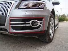 Para Audi Q5 2008-2012 ABS Chrome Niebla Delantera de la Lámpara de Luz Cubierta de la Lámpara Recorta Exteriores Campanas Accesorios 2 unids