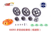 1/5 rc car High speed revolution Gear ratio 20T 21T 22T / 52T 53T 54T for 1/5 scale hpi km baja 5b/5t/5sc toy parts