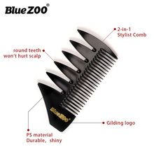 2-in-1 Stylist Oil Head Comb Doubled-sided Short Insert Combs Large Round Teeth Bottom Plate Hair Brush Styling Tools