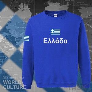 Image 1 - اليونان هوديس الرجال البلوز عرق جديد الهيب هوب الشارع الشهير socceres الفانيلة كرة القدم رياضية الأمة اليونانية العلم Hellas GR