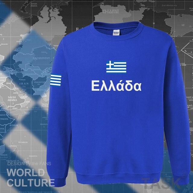 اليونان هوديس الرجال البلوز عرق جديد الهيب هوب الشارع الشهير socceres الفانيلة كرة القدم رياضية الأمة اليونانية العلم Hellas GR