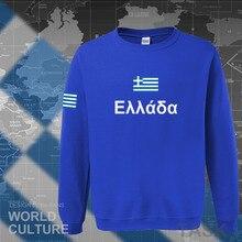 יוון נים גברים סווטשירט זיעה חדש היפ הופ streetwear socceres jerseyes כדורגלן אימונית האומה יווני דגל Hellas GR