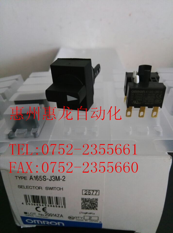 [ZOB] Supply of new original OMRON Omron button switch A165S-J3M-2  --2PCS/LOT [zob] supply of new original omron omron photoelectric switch e3jk 5m1 n instead of e3jk tr11 c 2pcs lot