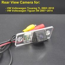 Автомобильная камера заднего вида для volkswagen vw touareg 7l tiguan 5n 2002 2003 2004 2005 ~ 2014 Беспроводной Реверсивный Парковка Резервная Камера