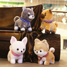 1pcs 35cm 4Kinds Cute Shiba Dogs Plush Toy Stuff Doll Gift For Children New Year Gifts(China)
