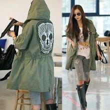 Women Fashion Punk Gothic Army Green Hood Hoodie Drawstring