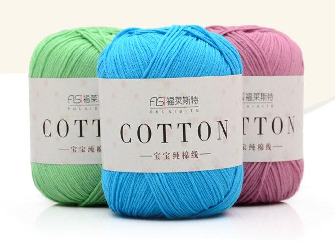 coton a tricoter pas cher