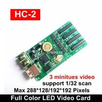 XY UB HC 2 Asynchronous 4 HUB75 USB Full Color LED Control Card 192 192 512