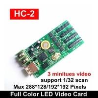 XY UB HC 2 Asynchronous 4 HUB75 USB Full Color LED Control Card 192 192 512