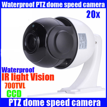 PTZ analog Camera 700TVL 20X optical zoom outdoor mini sony effio high speed dome Security camera