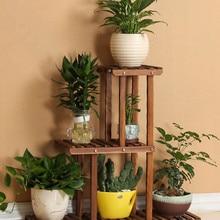 3-х уровневый Универсальный комнатное растение полка, декоративные деревянные заводской стенд держатель для растений