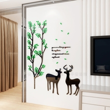 INS two elks and tree wall stickers self-adhesive living room dining room bedroom wall decoration creative 3D wall stickers flower dance 3d acrylic wall stickers living room bedroom tv backdrop creative wall decoration hot sale