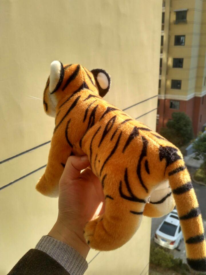 Cerca de 30x20 cm lovely baby tiger