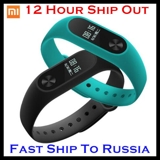 Originale xiaomi mi band 2 Xiaomi Miband 2 Intelligente Wristband Bracciale Monitor di Frequenza Cardiaca Fitness Tracker Touchpad Touch Screen OLED