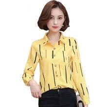 Блузка женская шифоновая в полоску с принтом весна лето