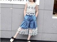 Girls Lace Spliced Vest Suit Summer New Children's Lace Embroidered Vest + Broad Legged Jeans 2 Pcs Suit Kids Noble Clothes X325