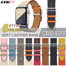Kebitt Leather Men Women Single Tour Bands For Apple Watch Series 4 1 2 3 three Color iwatch Double Strap band 38 40MM 42 44mm