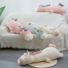 New Cute Unicorn Plush Toy Stuffed Soft Animal sleep Sofa Bedroom Decor Lovely Christmas Gift for Kids Kawaii Birthday Present