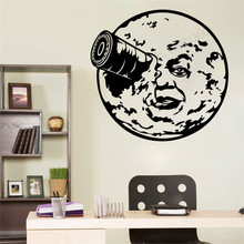 Wall Art Sticker Trip to the Moon inspired Room Decoration Vinyl Removeable Poster Magical minds collection Mural Beauty LY397 цена 2017