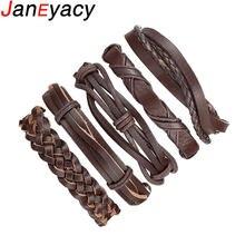 Janeyacy 2018 Новый 1 комплект/5 шт винтажный Шарм коричневые