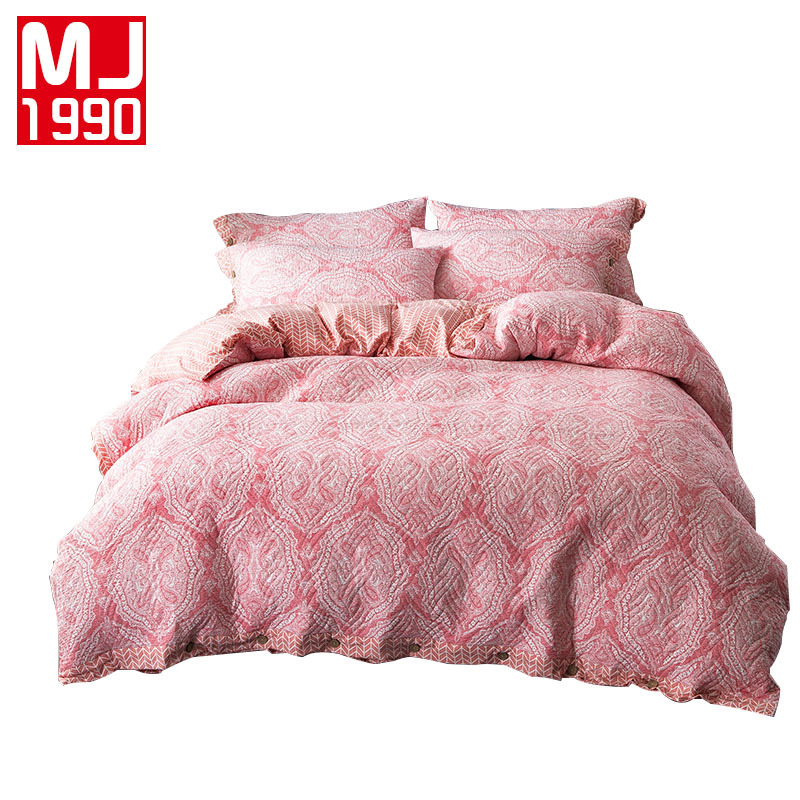 2018 New Washed Cotton Quilted Bedding Set Floral Queen King Size Quilt cover Pillow Case Mattress cover  4 Pcs Easy to Sleep2018 New Washed Cotton Quilted Bedding Set Floral Queen King Size Quilt cover Pillow Case Mattress cover  4 Pcs Easy to Sleep