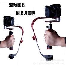 Orsda Mini handheld stabilizer Video Steadicam for Digital Camera HDSLR DSLR Camcorder DV free shipping