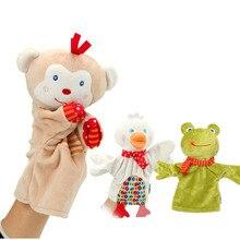Cartoon Animal Hand Puppets Gloves Baby Plush Toys for Children Puppet Kids Animals